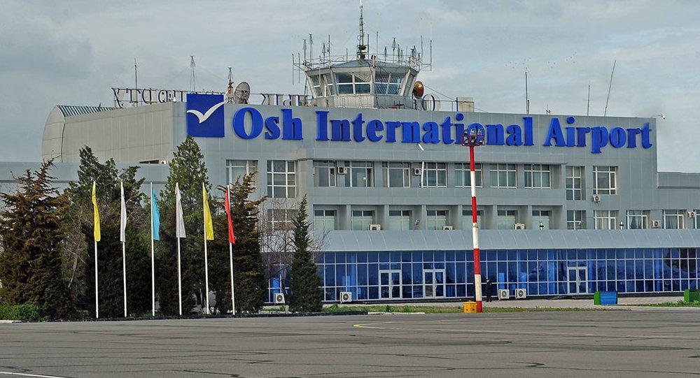 Ош эл аралык аэропорту. Архив