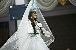 18-летняя модель из Кыргызстана Сусанна Егорян. Архивное фото