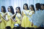 Участницы конкурса красоты Мисс Кыргызстан — 2017. Архивное фото