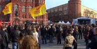 LIVE: В Москве проходят акции памяти погибших при теракте в Санкт-Петербурге