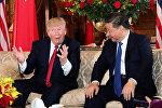 АКШнын президенти Дональд Трамптын Палм-Бичдеги Мар-а-Лаго резиденциясында Кытай эл республикасынын төрагасы Си Цзиньпин менен жолугушту