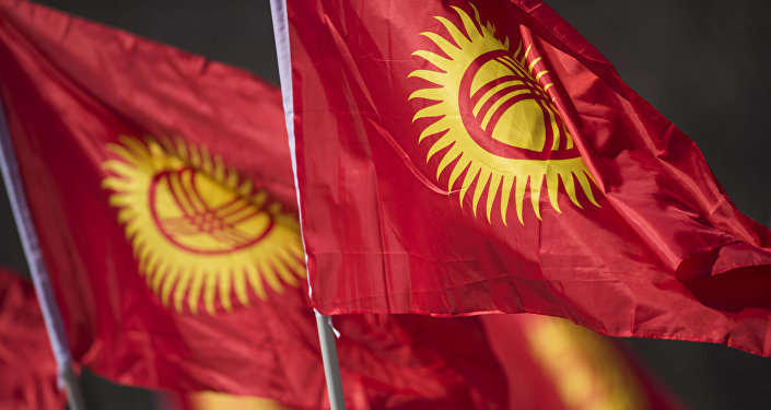 Кыргызстандын желеги. Архивдик сурөт