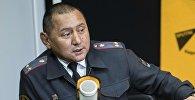 Бишкек шаардык ички иштер башкы башкармалыгынын Кайгуул милициясынын издөө бөлүмүнүн жетекчиси Ажыбек Майназаров