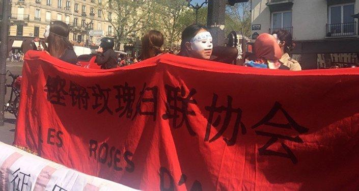 Встолице франции прошел марш проституток