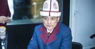 Саякбай манасчы коомдук фондунун негиздөөчүсү, экс-депутат, ЖКнын аппарат жетекчиси Саматбек Ибраев