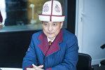 Основатель общественного фонда Саякбай манасчи Самат Ибраев