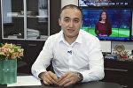 Коомдук телерадиокорпорациясынын (КТРК) жетекчиси Илим Карыпбеков кырсыктан кийинки элге кайрылуусу