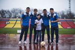 Участник шоу Ты супер Урмат Мырсаканов на встреча с членами сборной Кыргызстана по футболу