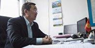 Архивное фото заместителя начальника производственно-эксплуатационного управления Бишкекводоканал Мурадина Сейдалиева