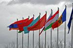 Флаги стран ЕАЭС и ОДКБ. Архивное фото