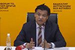 Лучшие сотрудники ЕЭК могли бы поработать в Кыргызстане — Рахимов