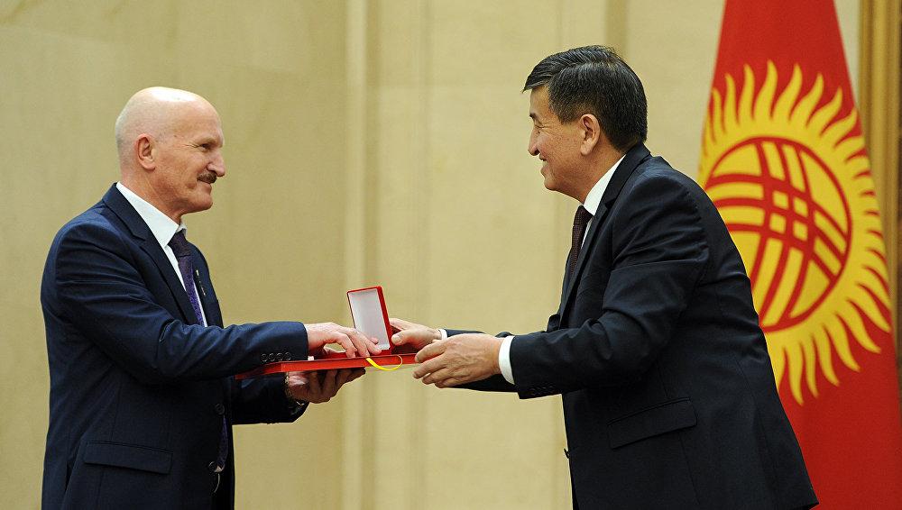 Награждение граждан, принимавших активное участие в подготовке и проведении II Всемирных игр кочевников