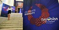 Логотип Евровидение-2017 в Киеве. Архивное фото