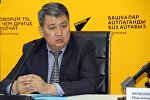 Начальник Управления жилищно-коммунального хозяйства столичной мэрии Канатбек Эшатов на пресс-конференции в мультимедийном пресс-центре Sputnik Кыргызстан