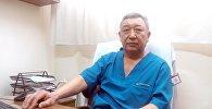 Улуттук хирургиянын ашказан жана он эки эли ичеги оорулары бөлүмүнүн башчысы, жогорку даражадагы дарыгер-хирург Болот Иманов