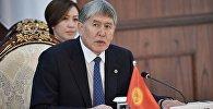 Президент Кыргызстана Алмазбек Атамбаев на заседании Высшего Евразийского экономического совета (ВЕЭС) на уровне глав государств в узком составе в резиденции Ала-Арча в Бишкеке.