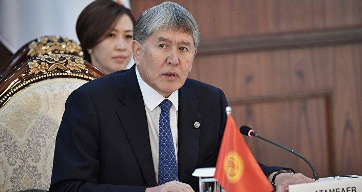 Президент Кыргызстана Алмазбека Атамбаева. Архивное фото