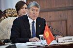 Кыргызстандын президенти Алмазбек Атамбаев Евразиялык экономикалык жогорку кеңештин кеңейтилген жыйынында