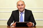 Экономист Кубан Чороев. Архив