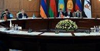 Заседание Высшего Евразийского экономического совета в Бишкеке