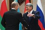 Архивное фото главы России Владимира Путина и президента Кыргызстана Алмазбека Атамбаева