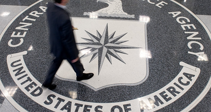 ЦРУ. Архивдик сүрөт