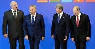 Главы стран ЕАЭС во время совместного фотографирования участников заседания Высшего Евразийского экономического совета (ВЕЭС) в резиденции Ала-Арча в Бишкеке