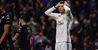 Португальский нападающий Реала Криштиану Роналду. Архивное фото