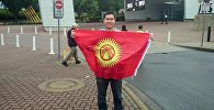 Бишкекский программист Алтынбек Усенов, который устроился работать в офис всемирно известной брокерской компании в Мельбурне