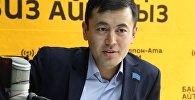 Руководитель фонда Ыйман Нуржигит Кадырбеков