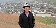 Акын, коомдук ишмер, Ыйман фондусунун төрагасы Нуржигит Кадырбеков айылында