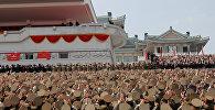Түндүк кореяда Ким Ир Сендин 105-жылдыгын майрамдоо. Архив