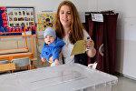 Түркиядагы референдум