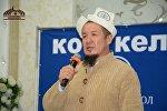 Муфтияттын Даават, үгүт-насаат, ар түрдүү агымдар жана жаштар менен иштөө бөлүмүнүн башчысы Билал ажы Сайпиевдин архивдик сүрөтү