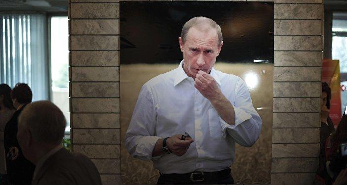 Бишкекте Башкача Путин аттуу сүрөт көргөзмөсү ачылды