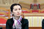 Ата Мекен фракциясынын депутаты Аида Салянованын архивдик сүрөтү