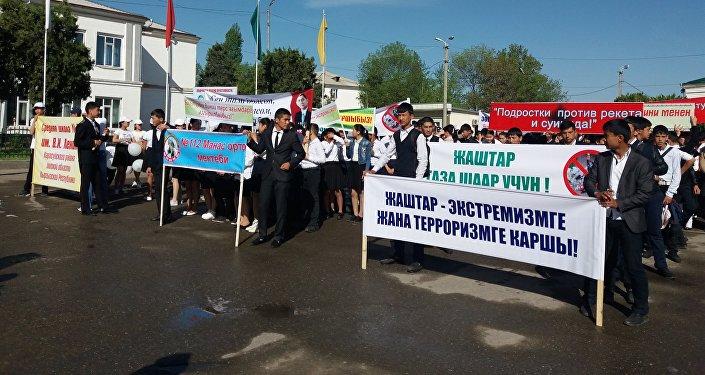 Ош облусунун Кара-Суу шаарында Жаштар экстремизм жана терроризмге каршы деп аталган акция өтүп жатканын аймактык кабарчы билдирди