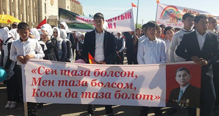 Маалыматка ылайык, иш-чара Кара-Суу РИИБи, шаар мэриясы жана жергиликтүү активисттер тарабынан уюштурулган