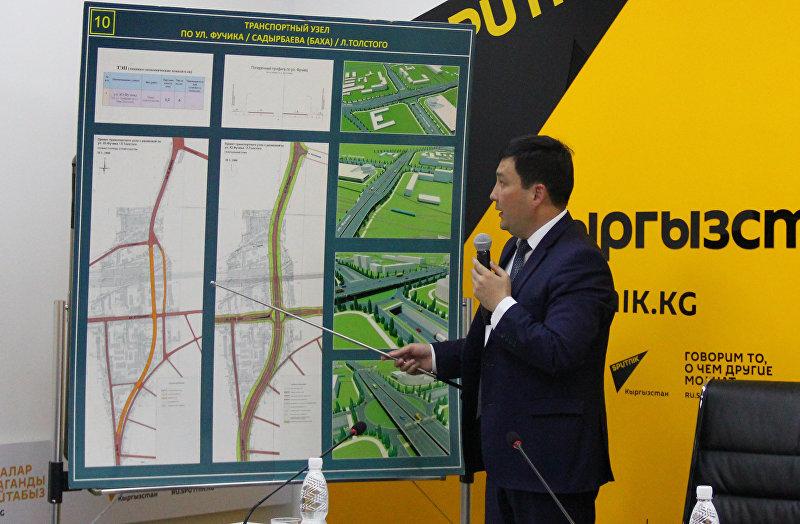Аким Ленинского района Бишкека Нурдин Тынаев на пресс-конференции в пресс-центре Sputnik Кыргызстан