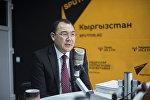 Директор Государственной кадровой службы Кыргызской Республики Нурханбек Момуналиев во время интервью Sputnik Кыргызстан