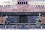 Лениндин Москвадагы мавзолеи. Архивдик сүрөт