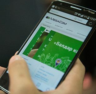 Сайт сотовой компании Megacom. Архивное фото