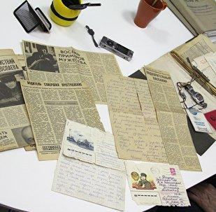 Газетные отрывки. Архивное фото