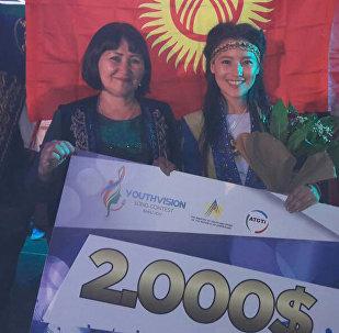 Исполнительница из Кыргызстана НурЧолпон на международном музыкальном конкурса Youthvision-2017 в Азербайджане