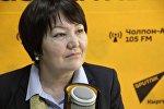 Директор фонда Инициатива Розы Отунбаевой Догдуркуль Кендирбаева во время интервью Sputnik Кыргызстан