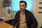 Арестованный политик Садыр Жапаров во время допроса ГКНБ