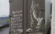 Работа московского художника Никиты Голубева на кузове грузового автомобиля. Фото со страницы Instagram пользователя proboynick