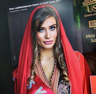 Снимок с социальной сети Facebook страницы Queen of USSR Dubai 2017. Алиса Саросек из Украины