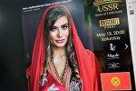 Дубайда Queen of USSR Dubai 2017 аталышындагы эл аралык сулуулар сынагынын катышуучусу Алиса Саросек. Facebook баракчасынан тартылган сүрөт