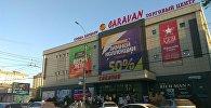 Бишкектеги Караван соода борборунун архивдик сүрөтү